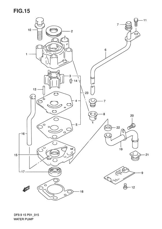 Крыльчатка Suzuki DF9.9, DF15, DT9, DT15