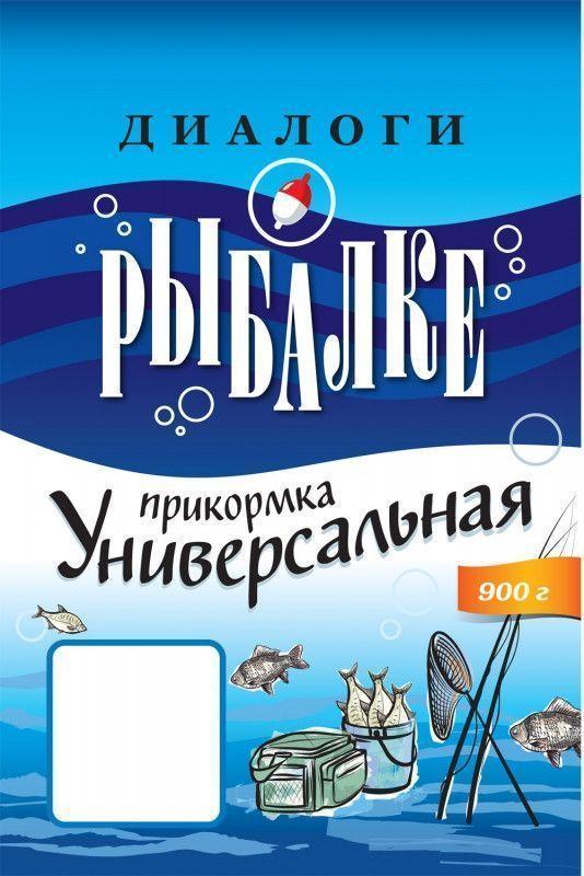 """Прикормка """"Диалоги о рыбалке"""" Универсальная Горох"""