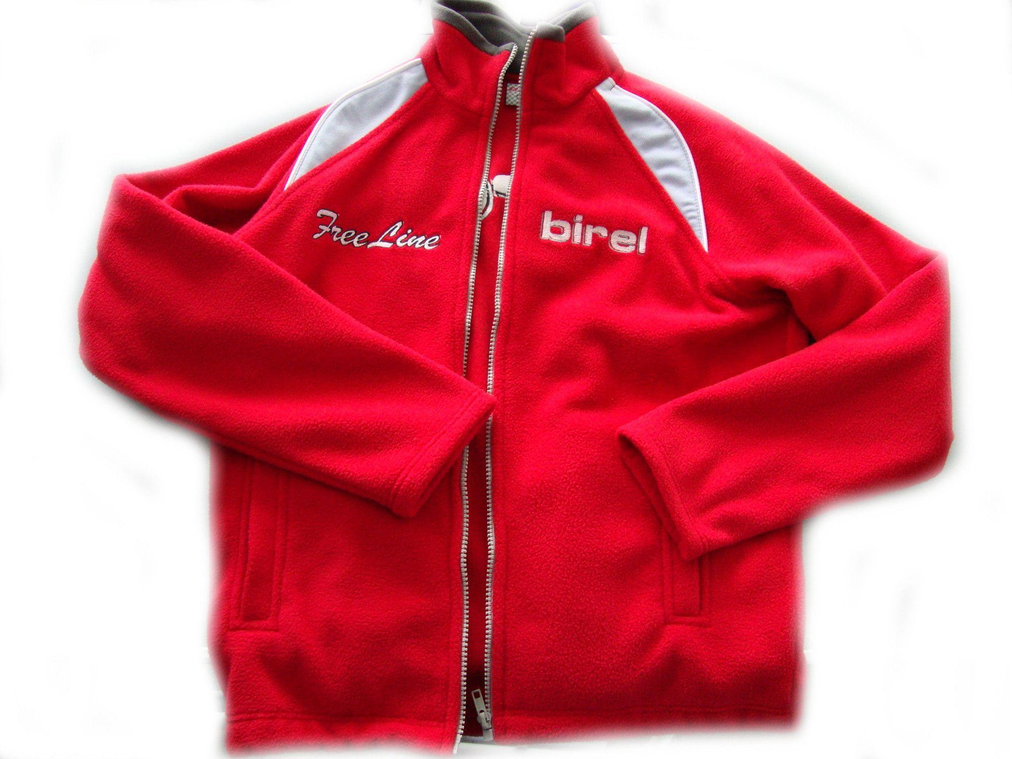 Куртка Birel флис