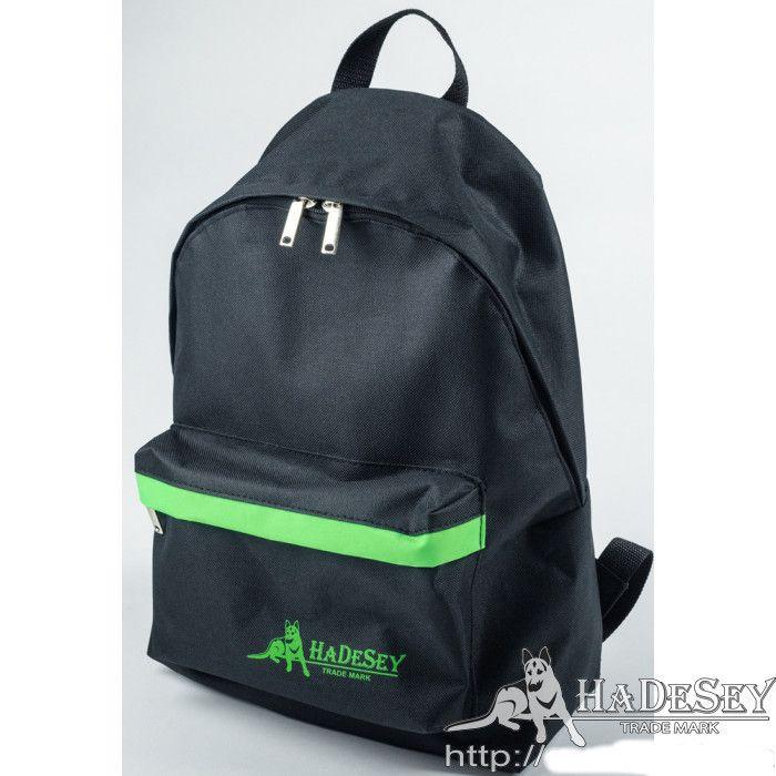 Рюкзак молодежный HaDeSey